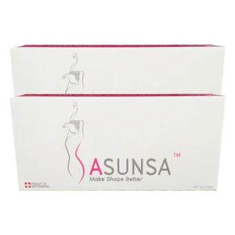 Sasunsa ซาซันซ่า ผลิตภัณฑ์ลดน้ำหนัก 2 กล่อง กล่องละ 14 ซอง