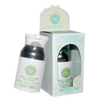 Baby Kiss Daily Moisture BB Cream SPF30 PA++ เนื้อครีม สีเขียว 1 กล่อง (35 ml.)