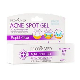 Provamed Acne Spot Gel เจลแต้มสิว (T-Zone) 10g x 1 กล่อง