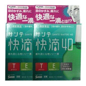 Sante Kaiteki 40ยาหยอดตาญี่ปุ่น สำหรับดวงตาที่เหนื่อยล้าและพร่ามัว15ml (2กล่อง)
