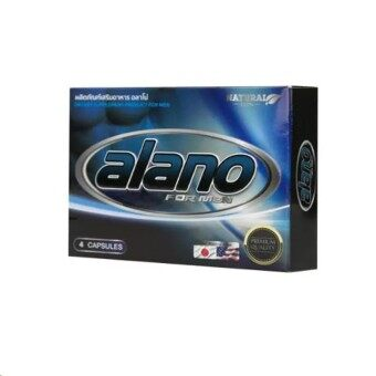 Alano อาหารเสริมสำหรับท่านชาย 1 กล่อง(4 แคปซูล)