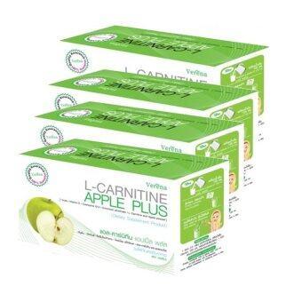 Verena L-Carnitine Apple Plus เวอรีน่า แอล-คาร์นิทีน แอปเปิ้ล พลัส ผลิตภัณฑ์ลดน้ำหนัก 10 ซอง (4 กล่อง)