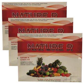 PGP NATURE REDเนเจอร์ เรด(3กล่องx15ซอง)