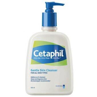 Cetaphil Gentle Skin Cleanser (500 ml.) ผลิตภัณฑ์ทำความสะอาดผิวสูตรอ่อนโยน
