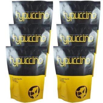 Hypuccino instant coffee mixไฮปูชิโน่ กาแฟที่หอมนุ่มรสคาปูชิโน่ 10 ซอง (6 กล่อง)