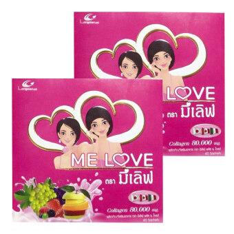 Me Love Collagen Plus & Gold 80,000mg. มีเลิฟ พลัส แอนด์ โกลด์ อาหารเสริม เพื่อผิวสวย (40ซอง/กล่อง) 2 กล่อง