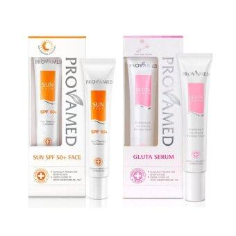 Provamed Gluta Serum 30 ml.Provamed Sun SPF 50+ ครีมกันแดด 30 ml. (White)