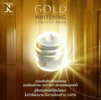 ครีมมาร์คหน้าทองคำ Gold Whitening Complex Mask ขนาด 15ml