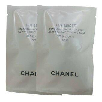 Chanel Les Beiges All-In-One Healthy Glow Cream ปรับผิวให้ดูเรียบเนียน N10 2.5ml (2 ซอง)