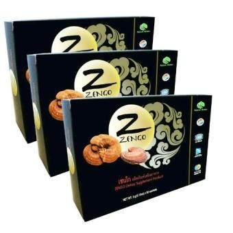 Linhzhimin Zengo กล่องใหญ่ 50ซอง หลินจือมิน เซนโก อาหารเสริมสกัดจากเห็ดหลินจือ x ( 3 กล่อง)