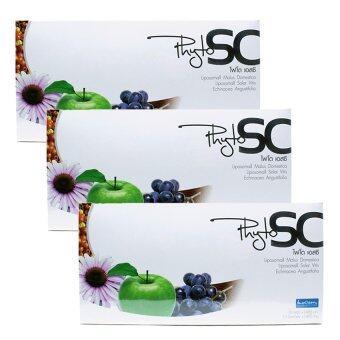 Phyto sc ไฟโต เอสซี (10 ซอง x 3 กล่อง)