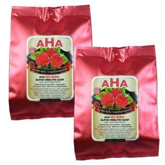 AHA Red Berry Alpha Arbutin Soap 100 g. สบู่ AHA เข้มข้น จากผลไม้ตระกูลเบอร์รี่ 2 ก้อน