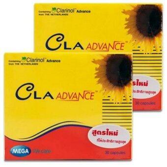 Mega We Care CLA Advance 1000 mg. หุ่นกระชับ ได้สัดส่วน เพรียวสวยอย่างสมบูรณ์แบบ (30 แคปซูล) x 2 กล่อง