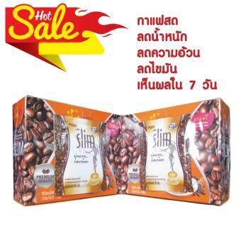 CC Slim Hot Sale กาแฟ ลดน้ำหนัก ลดความอ้วน ลดไขมัน พร้อมคอลลาเจน บำรุงผิวกระชับ เห็นผลใน 7 วัน (2กล่อง)