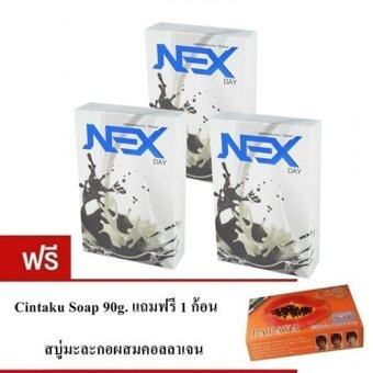 Phyto cell tech NEX Day เน็กซ์เดย์ รุ่นใหม่ (รสนมช๊อกโกแลต) อาหารเสริม ลดน้ำหนัก ช่วยให้อิ่มเร็ว เผาผลาญไว (3 กล่อง * 10 ซอง) แถมสบู่ cintaku 1 ก้อน