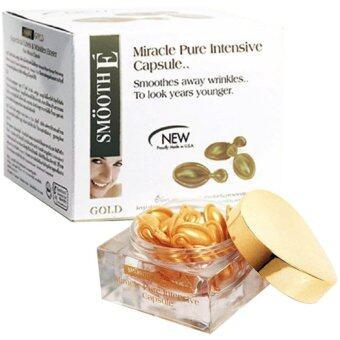 Smooth E Gold Miracle Pure Intensive ผลิตภัณฑ์บำรุงผิวหน้า (12 แคปซูล)