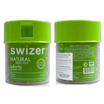 Swizer Natural Organic Chia Seeds 100% 110g. (สไวเซอร์ เนเชอรัล ออแกนิค เจีย เชีย ซีด)