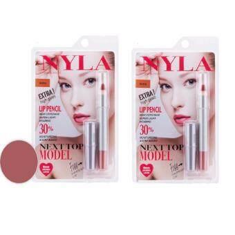 ลิปสติก NYLA Lip Crayon Pencil สี Guava ( 2 ชิ้น)