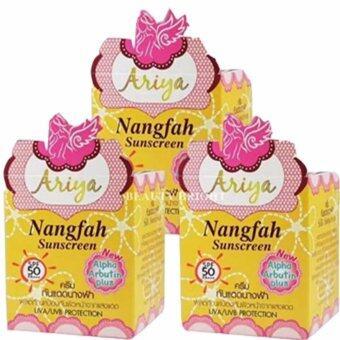 ครีมกันแดดนางฟ้า เนื้อใยไหม ขนาด 7 กรัม (3 กล่อง) By Ariya Nangfah Silk Sunscreen SPF 50 PA+++