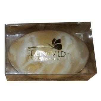 Edenwild Herbal Soap สบู่กวาวเครือขาวขนาด25กรัม