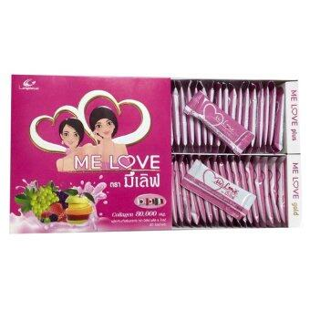 Me Love Collagen 80000mg Plus & Gold 40 ซอง ( 1 กล่อง)