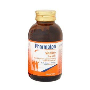 Pharmaton (ฟาร์มาตอน) 100 แคปซูล