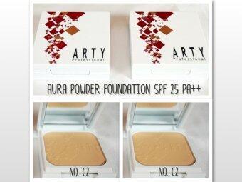 ARTY AURA POWDER FOUNDATION SPF25 PA++ อาร์ทตี้ โปรเฟสชั่นแนล ออร่า พาวเดอร์ ฟาวเดชั่น เอสพีเอฟ 25 พีเอ ++ (สี C2 - สำหรับผิวสองสี)