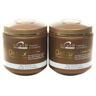 Dcash Pro Expertise Detox Preventive Care ดีแคช โปรเอ็กซ์เปลร์ทีส ดีท็อกซ์ พรีเว้น์ทีฟ แคร์ 500ml. (แพ็คคู่)