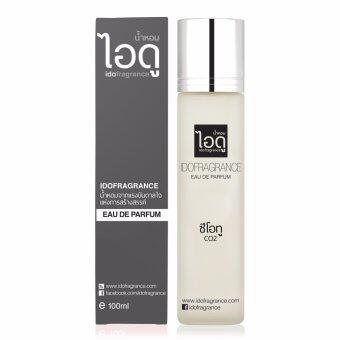 ไอดู น้ำหอม กลิ่นซีโอทู CO2 Eau De Parfum 100ml
