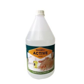 Masswell สบู่ล้างมือ ไม่มีสี ไม่มีกลิ่น ACTIVE