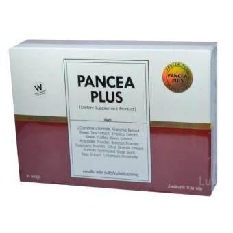 pancea plus อาหารเสริมลดน้ำหนัก แพนเซียพลัส ขนาดบรรจุ 30แคปซูล จำนวน 1 กล่อง