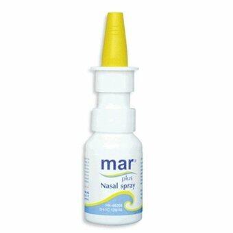 Mar plus Nasal Spray สเปรย์พ่นจมูก 20 ml.1 กล่อง