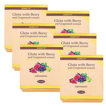 Harga Gluta All in One with Berry And Grapeseed Extract (30 ซอฟท์เจล x 6 กระปุก)