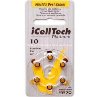 iCell Tech ถ่านเครื่องช่วยฟัง เบอร์ 10 จำนวน 10 แผง