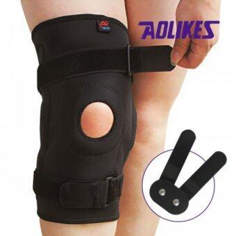 Aolikes 616A สายรัดเข่าสุขภาพเสริมเหล็ก สำหรับนักกีฬา ผู้สูงอายุที่มีปัญหาข้อเข่า 1 ชิ้น