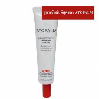 Atopalm Concentrate Intensive Cream 30 ml. อโทปาล์ม สูตรเข้มข้น ขนาด 30 มิลลิลิตร