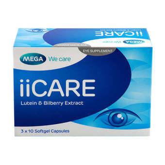 Mega We Care ii Care 30เม็ด บำรุงสายตา ลดอาการเมื่อยล้ากล้ามเนื้อตา