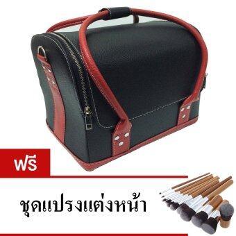 Mintbearshop กระเป๋าเครื่องสำอางค์ แบบ 2 ชั้น ขนาด (23x32x26) cm. รุ่น MB08 (สีดำหูแดง) แถมฟรี ชุดแปรงแต่งหน้า (มูลค่า 550 บาท)