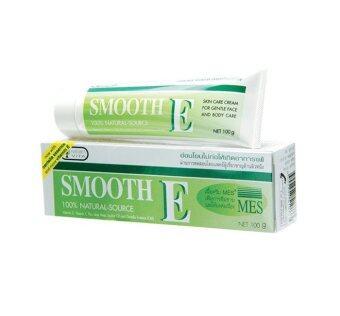 SMOOTH E Cream 100 กรัม (1กล่อง)