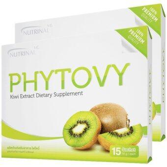 Phytovy Detox [2 กล่อง] ช่วยล้างสารพิษในลำไส้