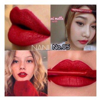 ลิปสติก เนื้อแมท NANI Long Lasting Lip เบอร์05