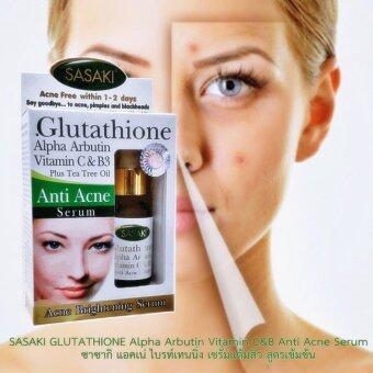 SASAKI GLUTATHIONE Alpha Arbutin Vitamin C&B Anti Acne Serum ซาซากิ แอคเน่ ไบรท์เทนนิ่ง เซรั่มแต้มสิว สูตรเข้มข้น ป้องกันรูขุมขนอุดตัน ควบคุมความมัน ลดรอยหมองคล้ำ จุดด่างคำ รอยแดง สิว ฝ้า กระ ปรับผิวหน้าสว่างใส 1 ขวด บรรจุ 15ml.