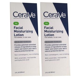 CeraVe Facial Moisturizing Lotion PM 89ml (สำหรับกลางคืน)( 2 กล่อง)