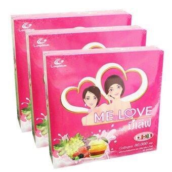 Me Love Plus & Gold Collagenมีเลิฟ คอลลาเจน2 in 1 (40ซอง/1กล่อง) 3 กล่อง