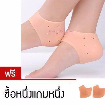 ซิลิโคนกันส้นเท้าเเตก กันลื่น ซิลิโคนถนอม ส้นเท้าแตก Heel socks สีเนื้อ (ซื้อ1 แถม 1)