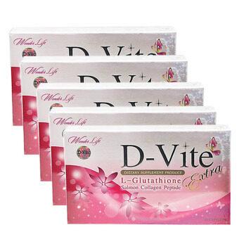 D-Vite L-Glutathione Extra ดีไวท์ ผลิตภัณฑ์เสริมอาหาร 30 แคปซูล 5 กล่อง