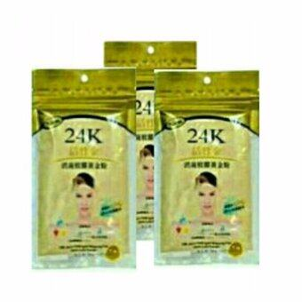 Gold Face mask powder 24 K 50กรัม (3 ซอง) มาส์คหน้าทองคำบริสุทธฺ์