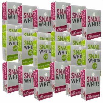 Snail White Soap x10 Whitening สบู่หอยทาก ฟอกผิว 70g. ( 12 ก้อน) +SNAIL WHITE X10 ACNE & WHITENING สบู่ สีเขียว (ลดสิวผิวขาว) 70g. ( 12 ก้อน)