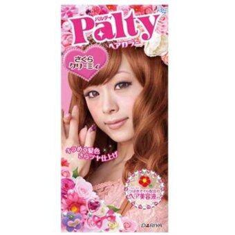 ครีมเปลี่ยนสีผม Palty สี Sakura Creammy น้ำตาลอ่อนประกายชมพู