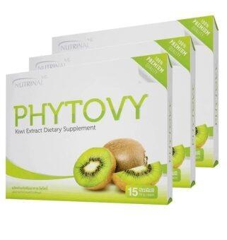 PHYTOVY ดีท็อกล้างลำไส้ ไฟโตวี่ (15 ซอง) 3 กล่อง